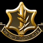 il-army